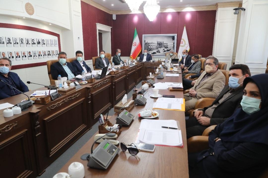 همایش بانک ملی