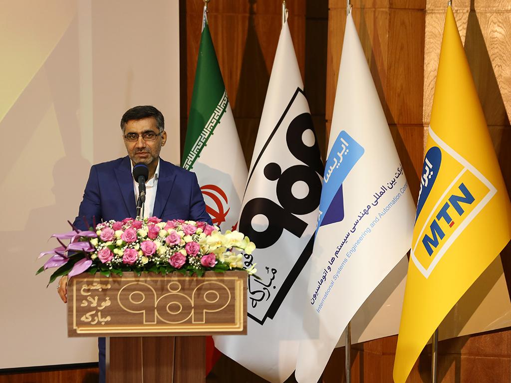 irancell-esfahan-02-ceo