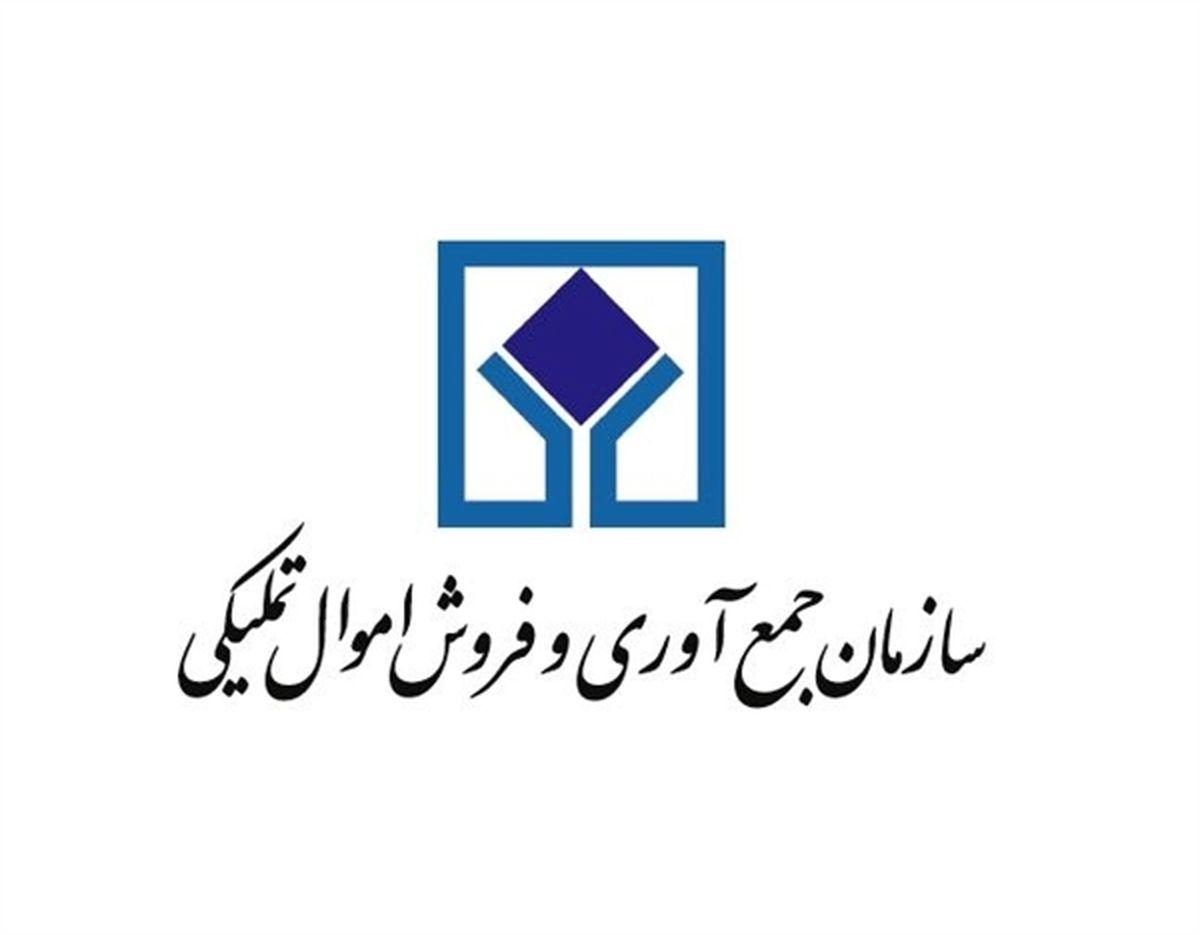 انتصاب مهدی قربانی به عنوان مدیر جمعآوری و فروش اموال تملیکی اصفهان