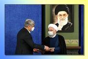 حسن روحانی: طرح تحول سلامت و سلامت الکترونیکی از اقدامات مهم این دولت در حوزه سلامت بوده است