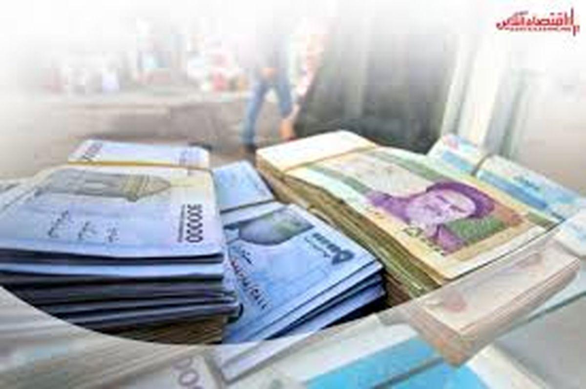 جزئیات پرداخت سه یارانه در اذر ماه مشخص شد + مبلغ یارانه