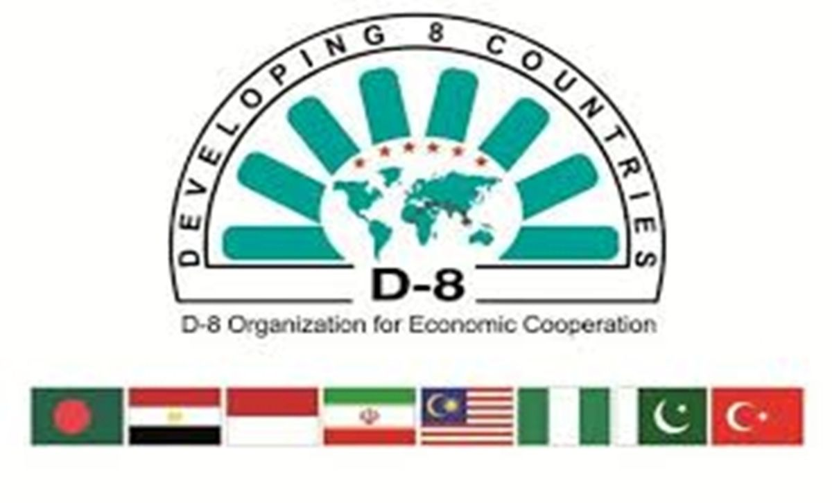 ششمین نشست کمیته نظارتی موافقتنامه تجارت ترجیحی دی هشت برگزار شد