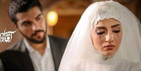 سینا مهراد و پردیس پورعابدینی بازیگر نقش راضیه و مانلی