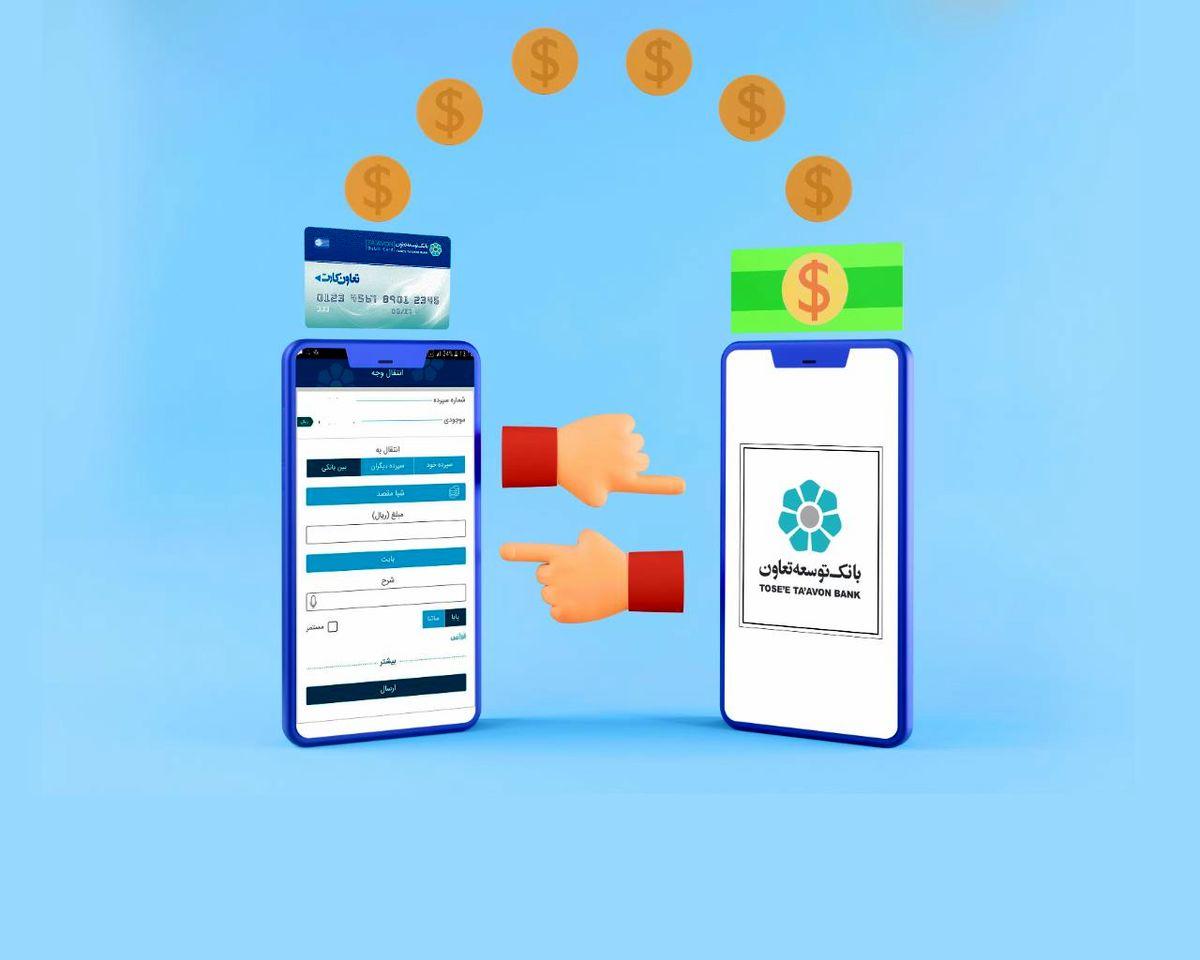 همزمان با کلیه شبکه بانکی ساعت کاری سامانه ساتنا و پایا در بانک توسعه تعاون اعلام شد