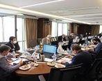 شرکت سرمایهگذاری بانک کارآفرین  سود ۷۰ ریالی تقسیم کرد