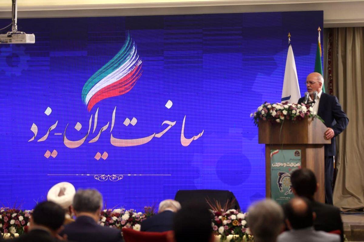 معرفی شرکت سنگ آهن مرکزی ایران – بافق به عنوان واحدنمونه صنعتی در سال جهش تولید
