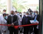 نخستین آزمایشگاه PCR،  شهرستان بندر ماهشهر افتتاح شد