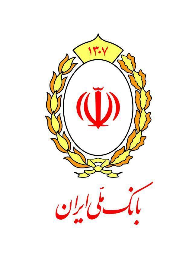 اعلام برندگان مسابقه اینستاگرامی بانک ملی ایران