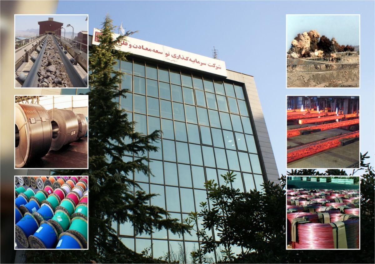 توسعه صنعتی کشور از مسیر توسعه شرکتهای بزرگ می گذرد