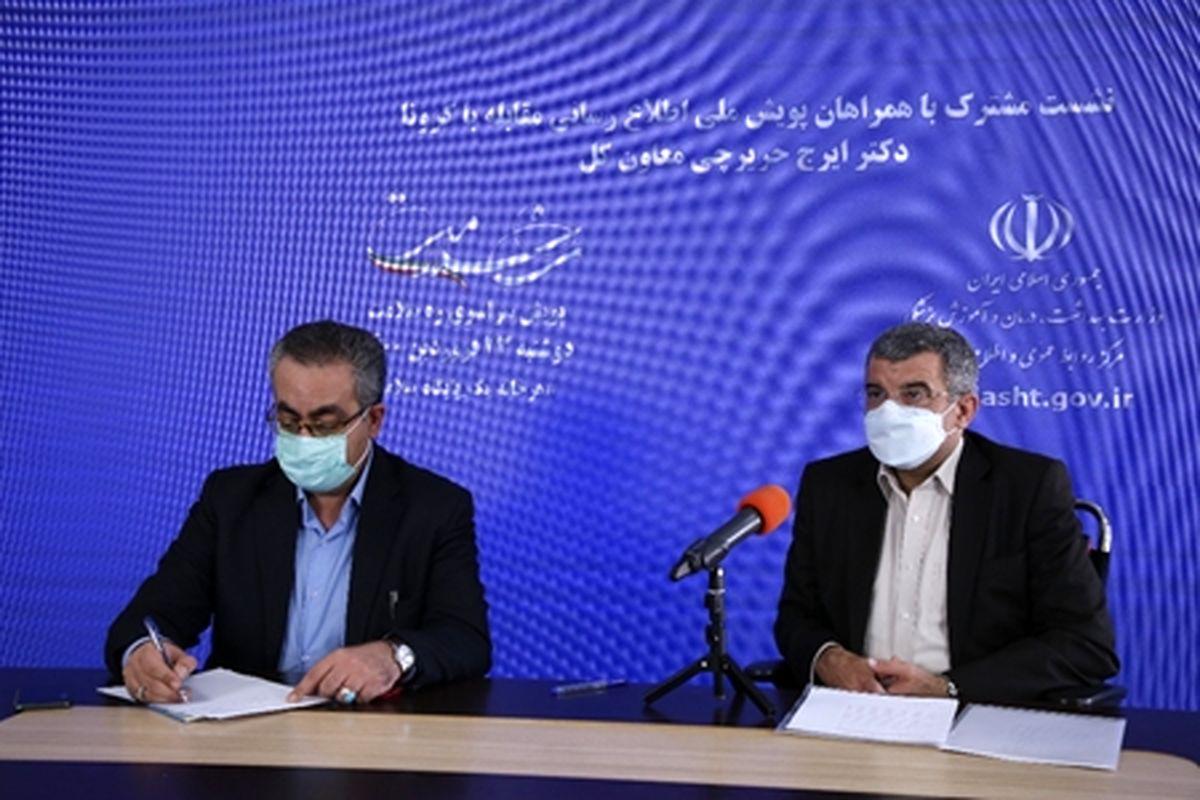 در شرکت ذوب آهن اصفهان اقدامات لازم برای غلبه بر کرونا انجام می شود