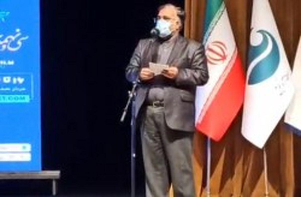 پایان سی و نهمین جشنواره فیلم فجر درکیش