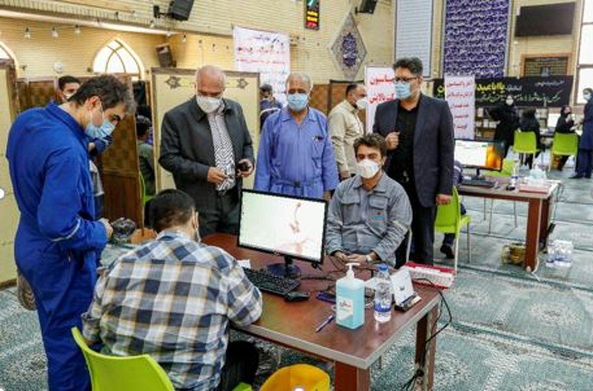 آغاز واکسیناسیون کارکنان شرکت پالایش نفت تهران
