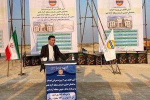 2 پروژه بزرگ عمرانی منطقه آزاد قشم کلنگ خورد