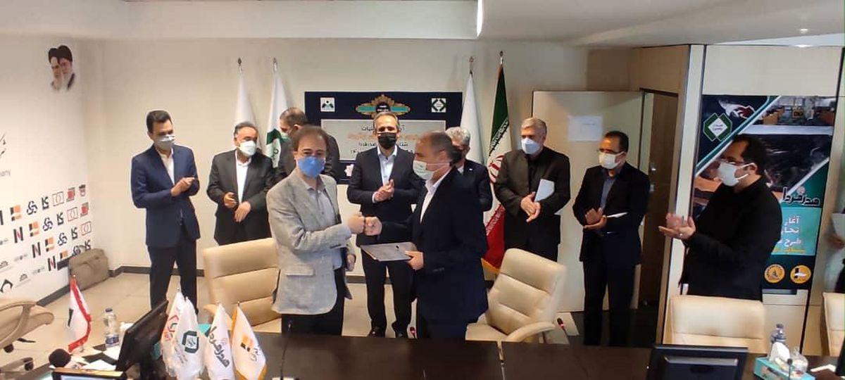 شتاب دهنده صدر تامین ۴ تفاهم نامه تجاری سازی امضاء کرد