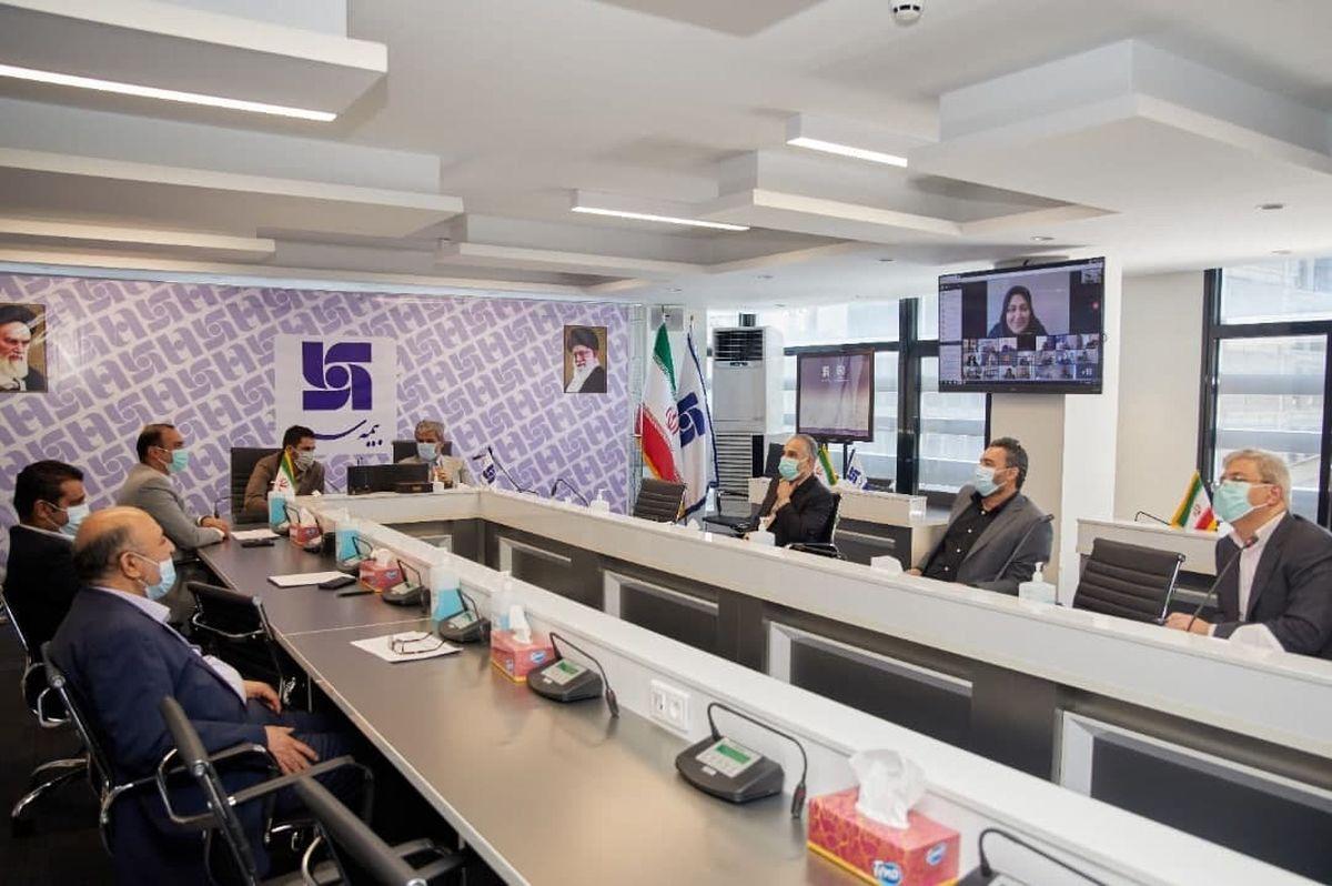 جلسه شورای مدیران بیمه سرمد با روسای شعب و مدیران استانی برگزار شد