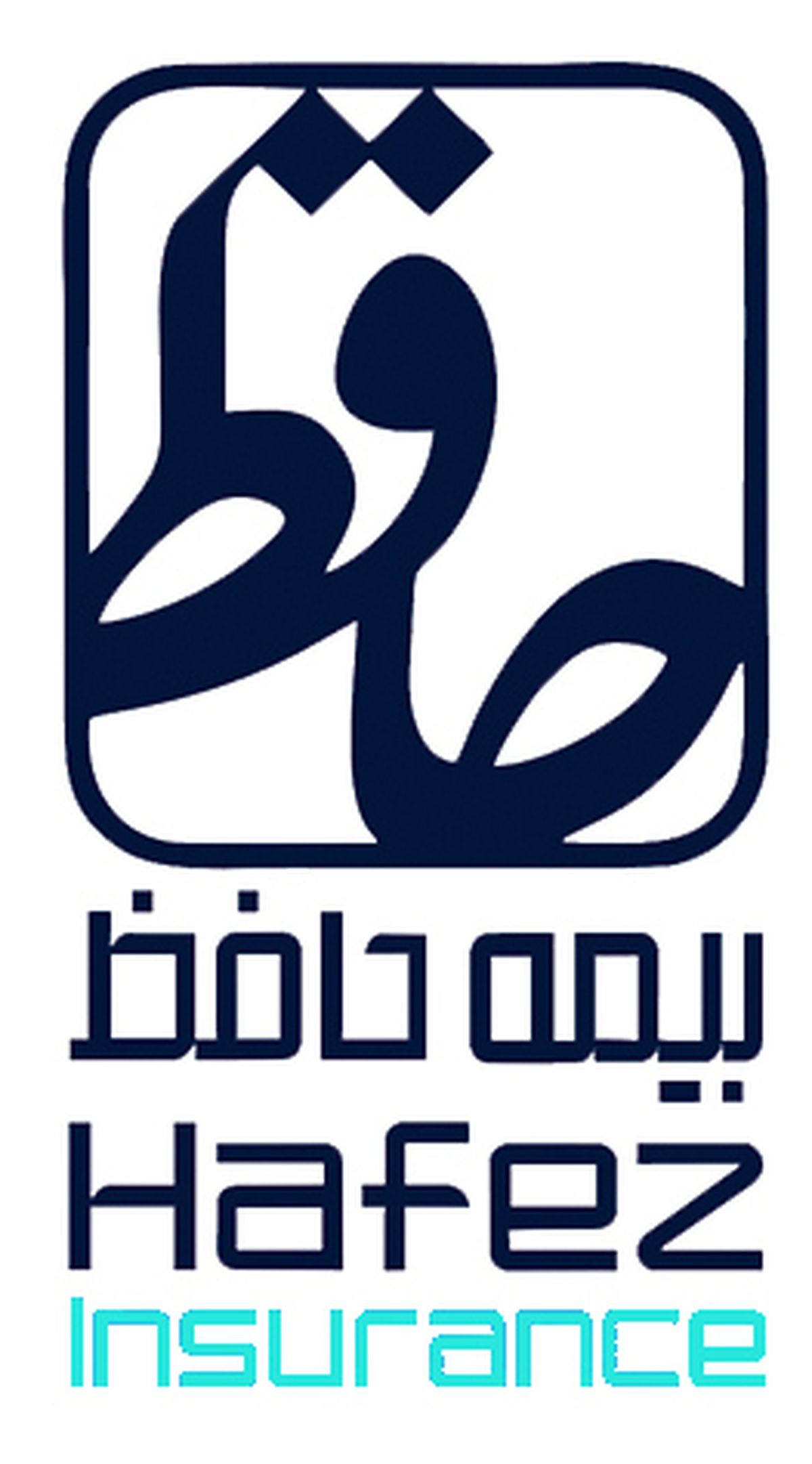 آگهی دعوت به مجمع عمومی عادی سالیانه شرکت بیمه حافظ
