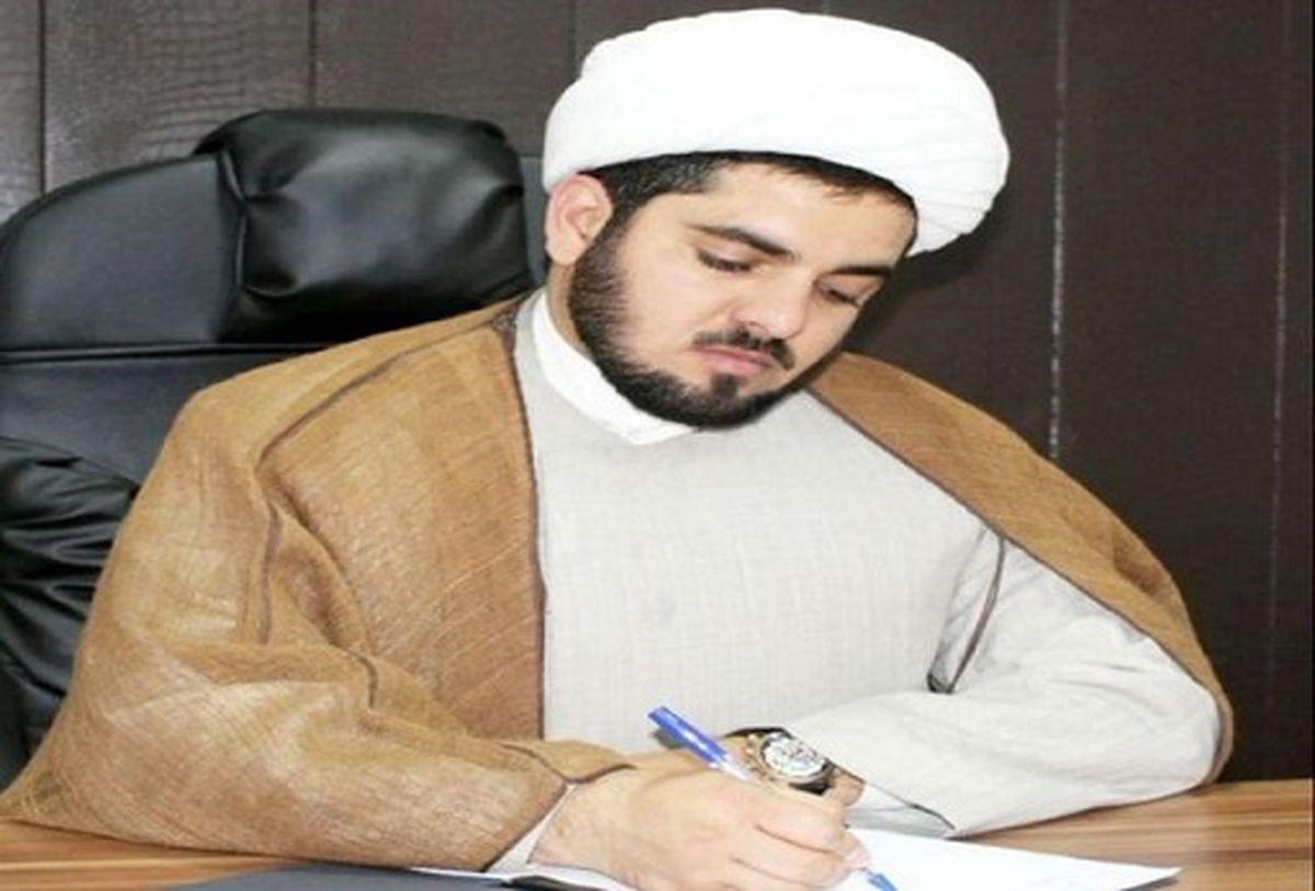 اطلاعیه جنبش مردمی حمایت از آیتالله رئیسی  منتشر شد