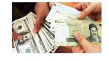 رفع تعهدات ارزی فروش ریالی به عراق و افغانستان در بازه زمانی ۲۲ فروردین لغایت ۱۶ مرداد۹۷
