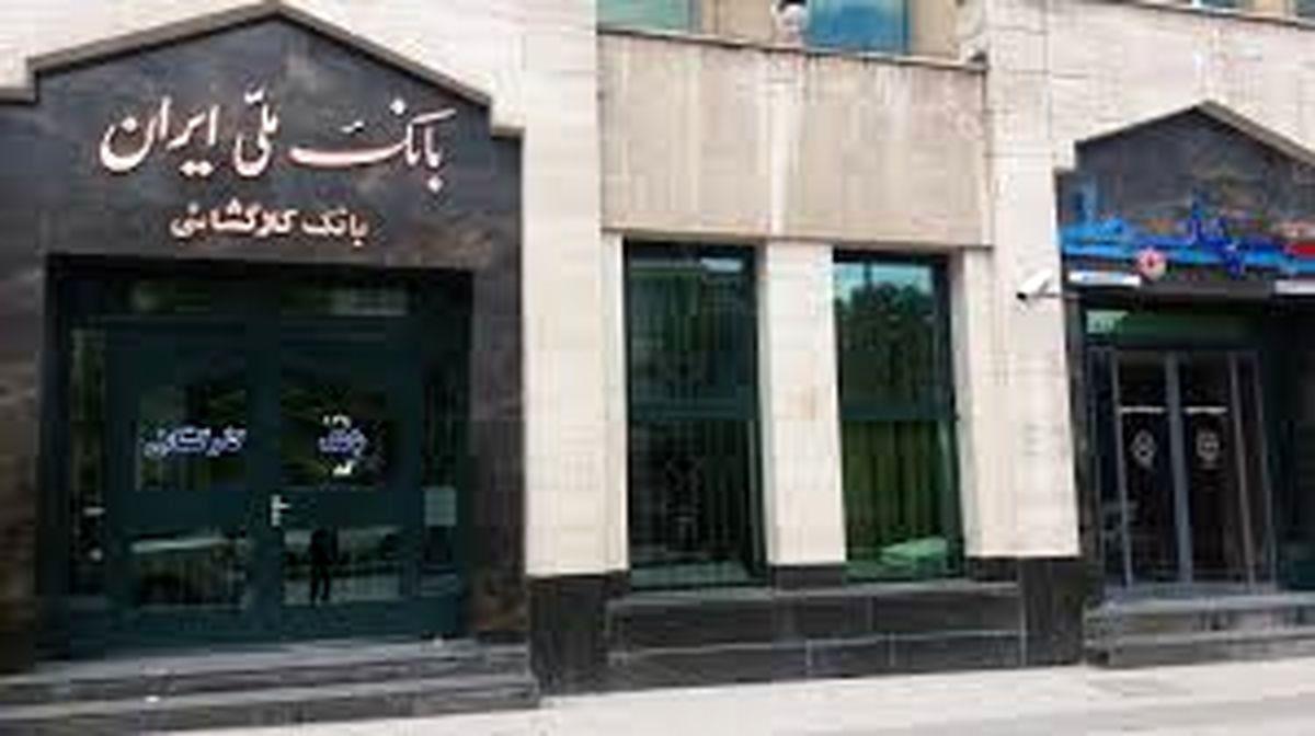 افزایش سقف تسهیلات جعاله بانک کارگشایی به 200 میلیون ریال