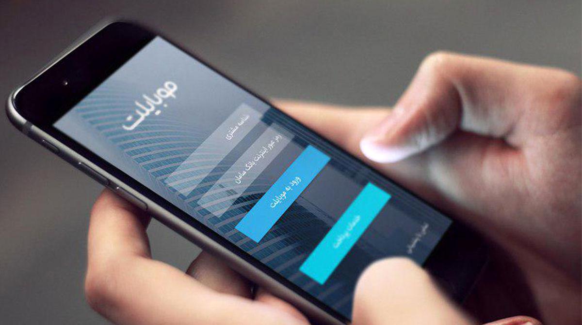 صدور غیرحضوری کارتهای بانک سامان با  موبایلت