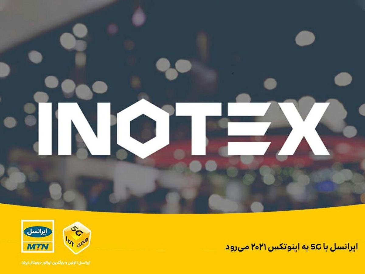 ایرانسل با 5G به اینوتکس ۲۰۲۱ میرود