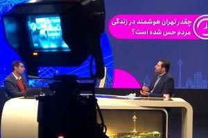 «تهران من» محور اصلی خدمات غیرحضوری
