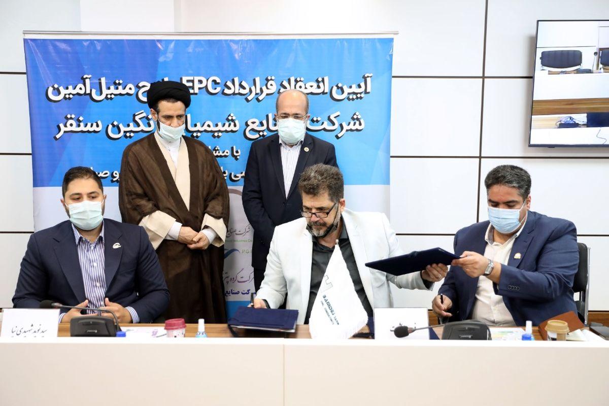 امضای قرارداد EPC نخستین طرح متیل آمین در کشور