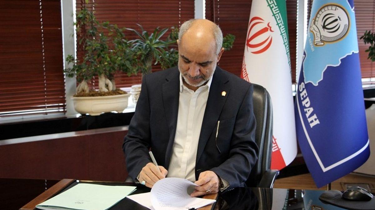 بانک سپه با تمام ظرفیت در خدمت توسعه و پیشرفت ایران