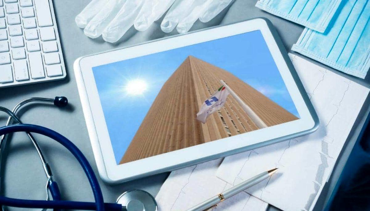 پرداخت تسهیلات «سپهر سلامت» به 67 هزار نفر از کادر درمان