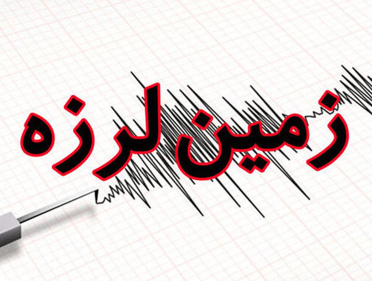 فوری / زلزله مرگبار در این استان رخ داد