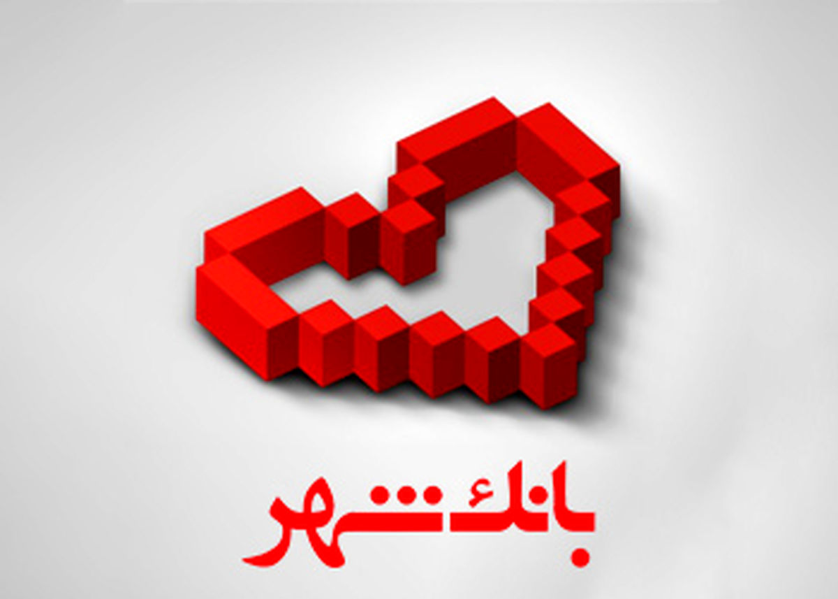 هفتمین جشنواره سالانه «بانک محبوب من» برگزار می شود