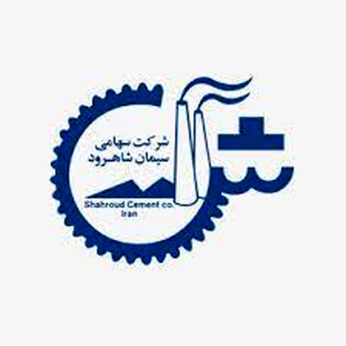 رشد چشمگیر تولید سیمان شاهرود در بهمن