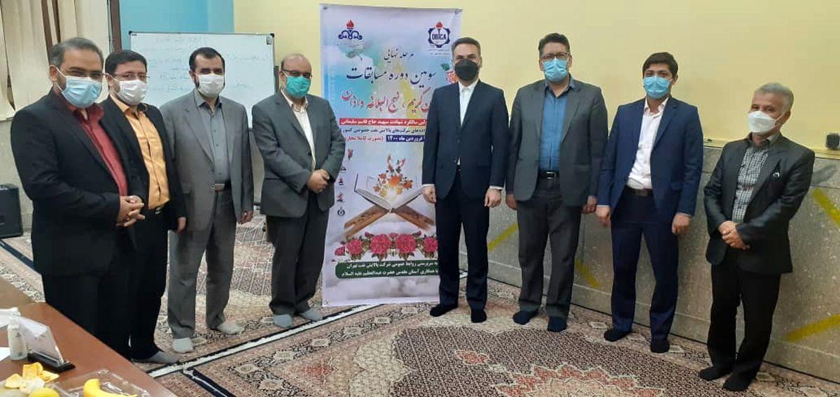 برگزاری مرحله نهایی سومین دوره مسابقات قرآن کریم، نهج البلاغه و اذان