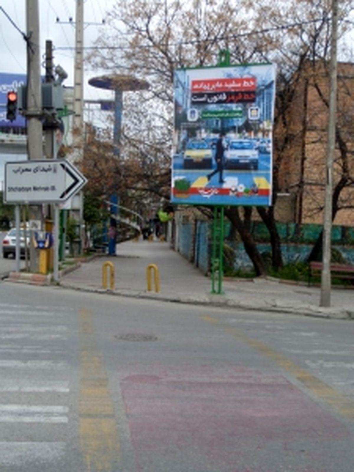 تبلیغات محیطی بیمه پاسارگاد جهت آموزش و تبلیغات کاهش تصادفات در مازندران