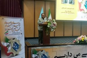 بیانیه پایانی هجدهمین جشنواره تولید ملی – افتخار ملی