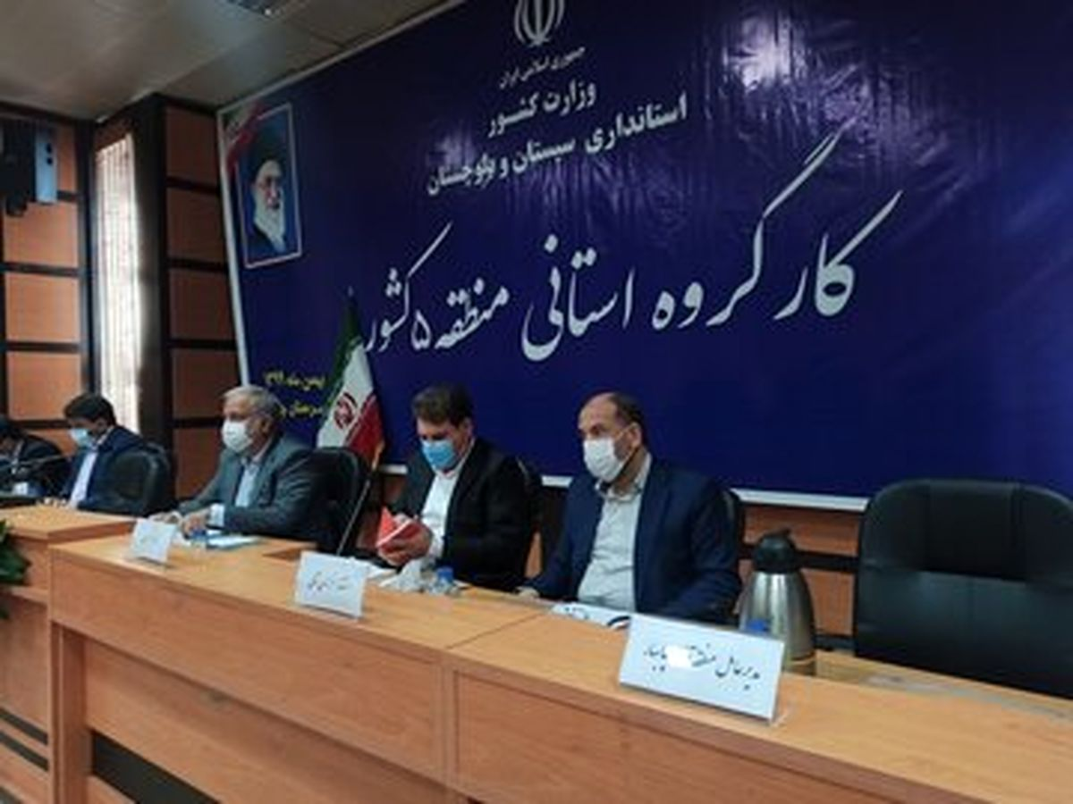 برگزاری کارگروه استانی استانداران منطقه پنج کشور در چابهار+تصاویر
