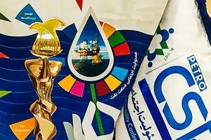 تندیس طلایی مسئولیتهای اجتماعی وزارت نفت در دستان شرکت پالایش نفت تهران