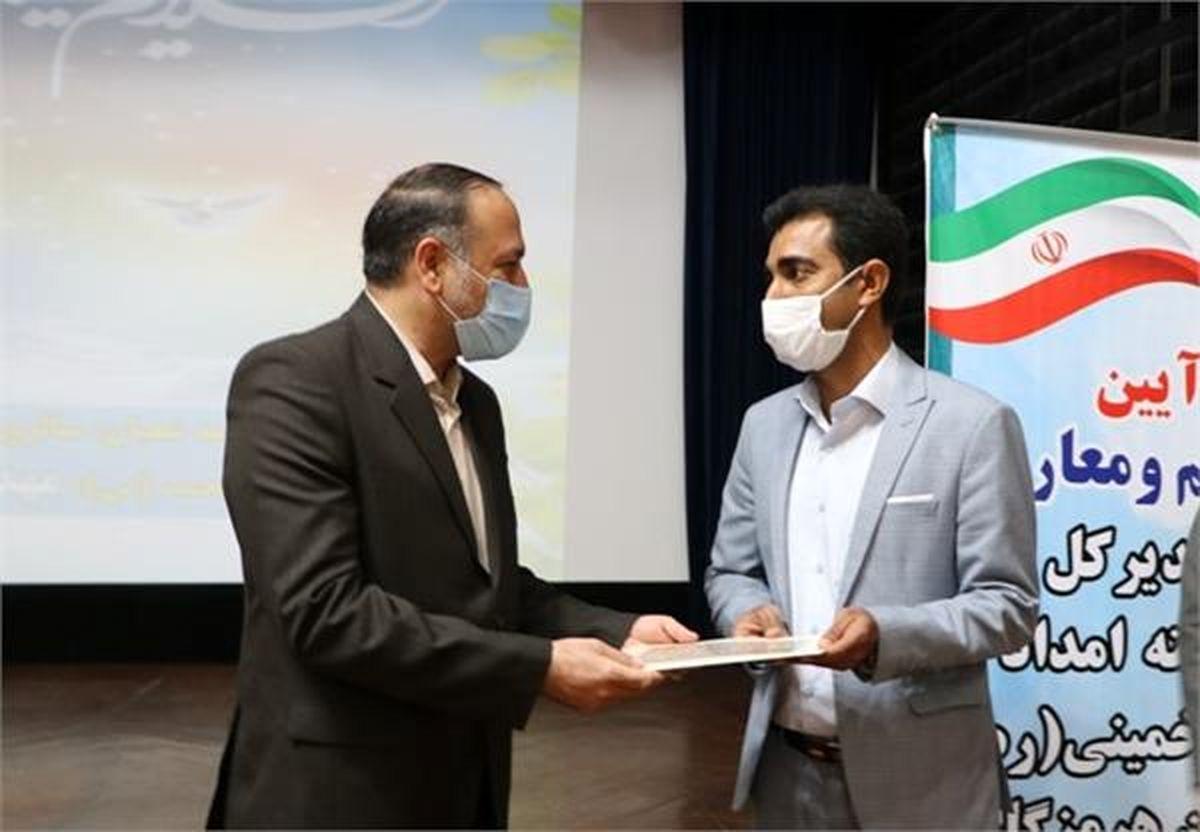 مدیرکل کمیته امداد استان هرمزگان منصوب شد