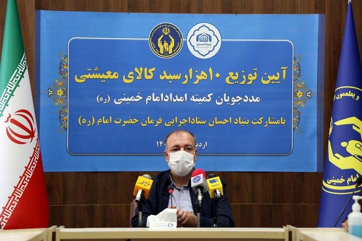 آغاز توزیع ۱۰ هزار سبد معیشتی میان مددجویان کمیته امداد استان تهران