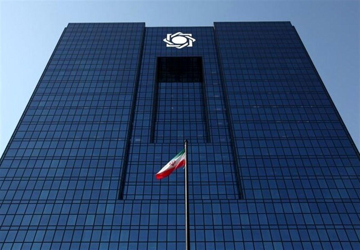 الزام بانک ها به ایجاد زمینههای اجرای مطلوب قانون جدید چک