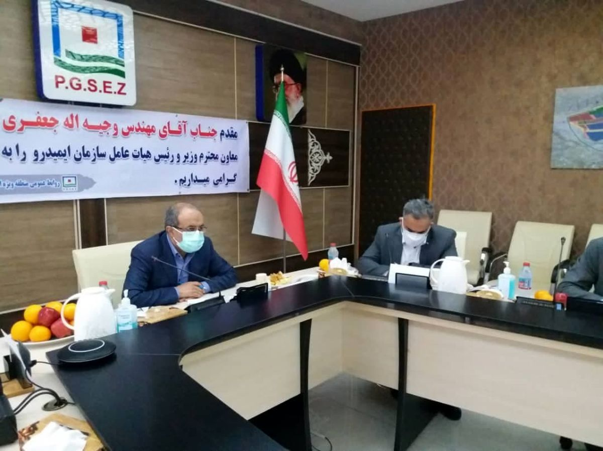 انعقاد 9 قرارداد واگذاری زمین به سرمایه گذاران در منطقه ویژه اقتصادی خلیج فارس