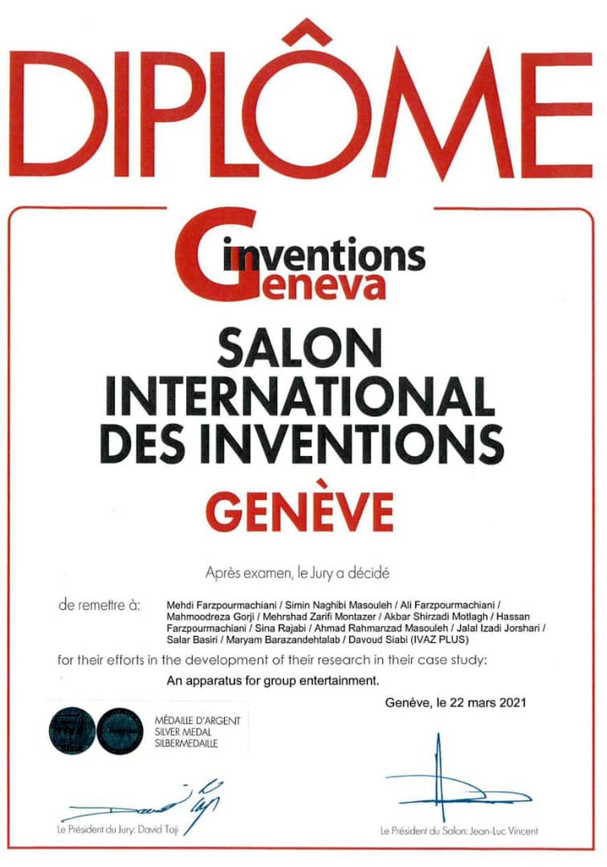 کسب مدال نقره جشنواره اختراعات ژنو سوئیس