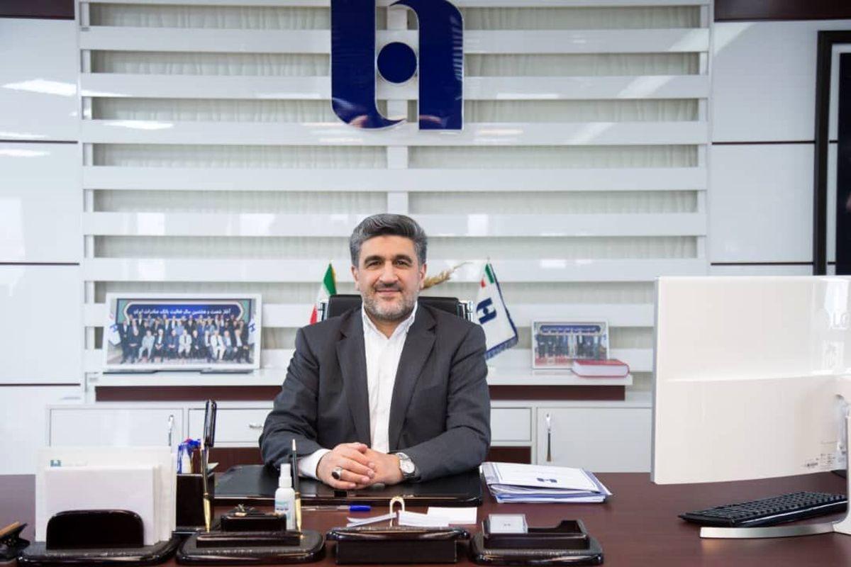 تاملی در برنامه همکاری جامع ایران و چین
