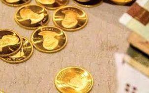 سکه گران شد ( شنبه 8 اذر )