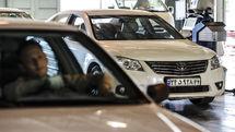 پیش بینی روز قیمت خودرو در اسفند